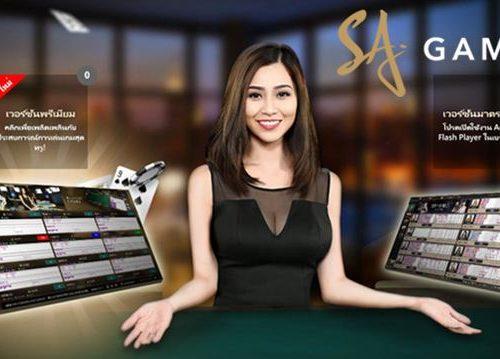 คาสิโนออนไลน์ SA Gaming