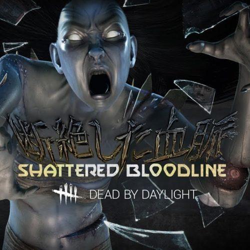 แนะนำตัวละคร DBD - Shattered Bloodline Chapter