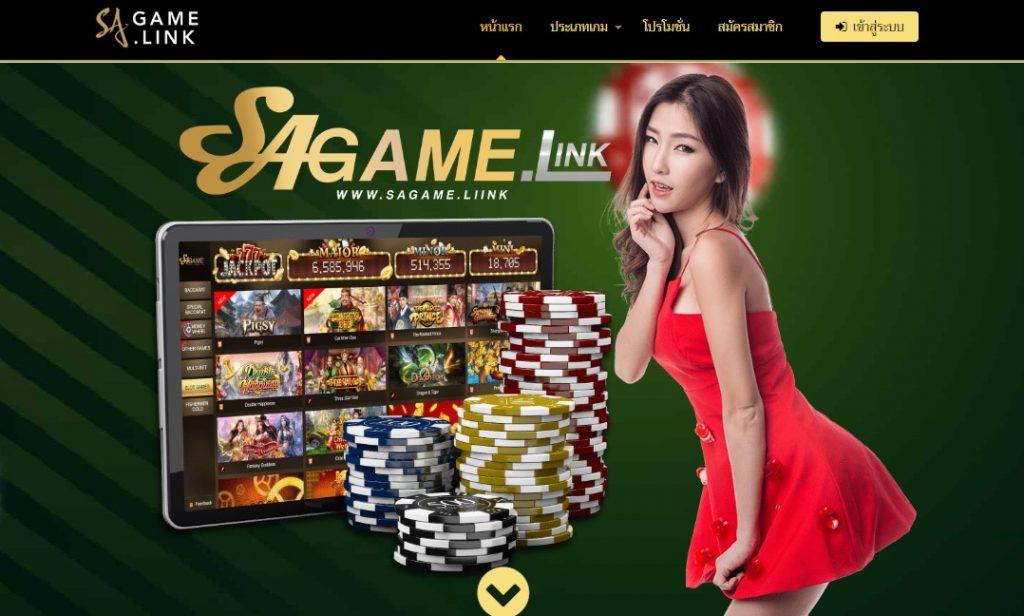 SA Gaming เว็บไซต์การพนันแห่งยุคนี้