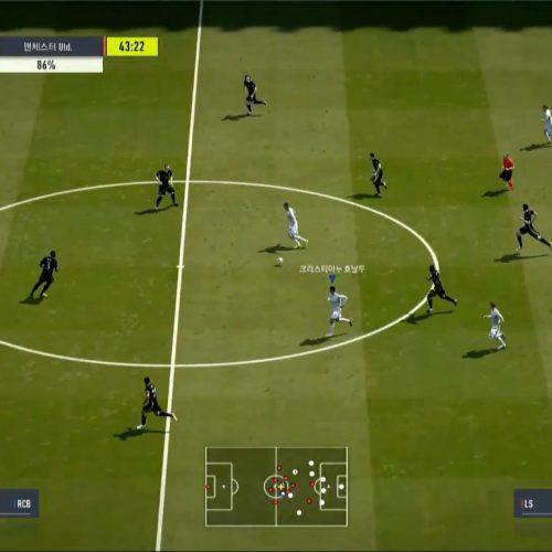 เทคนิคในการเลี้ยงบอลเกม FIFA Online